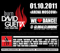We Love Dance - Отчет