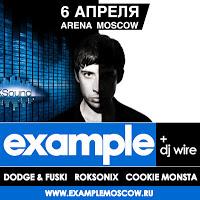 Example @ Москва, 06.04.12