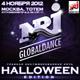 NRJ Globaldance: Halloween, Москва, 04.11.12