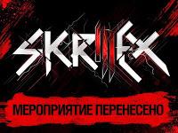 Godskitchen и Skrillex в Петербурге: возврат билетов