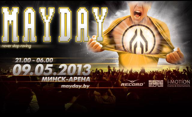 Mayday, Минск, 09.05.13