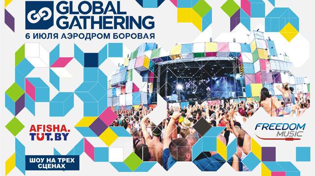 GlobalGathering, Минск, 06.07.13