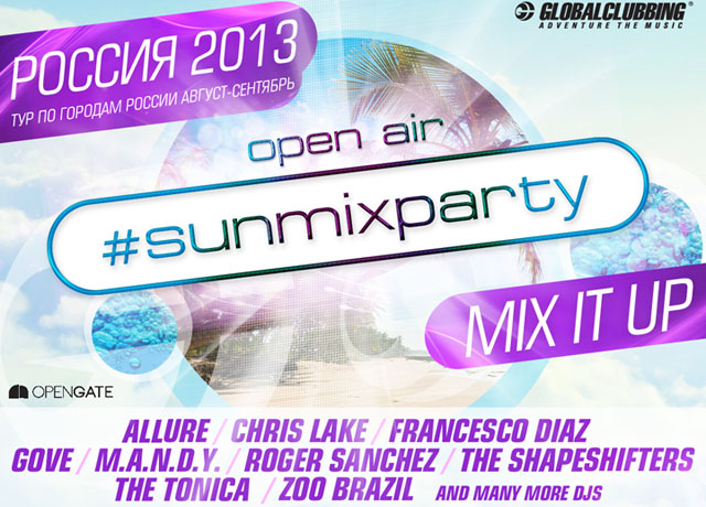 #SunMixParty Russian Tour 2013