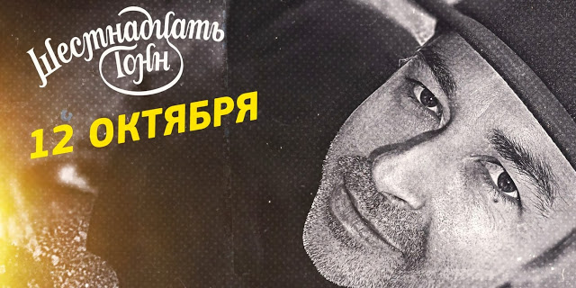 A Sides, MC V @ Москва, 12.10.13