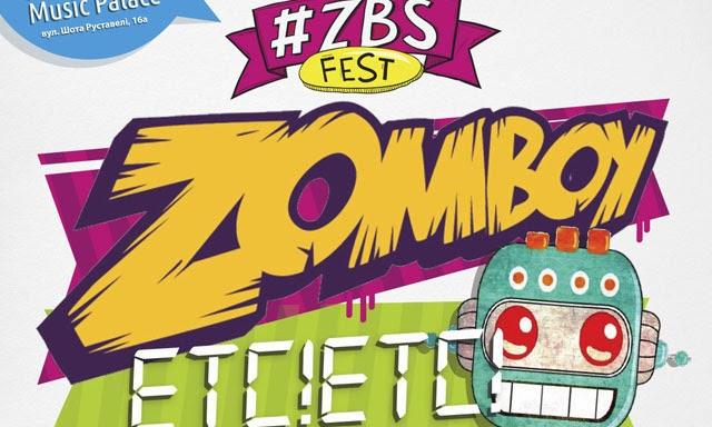 #ZBS Fest, Киев, 01.03.14