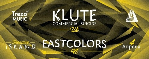 Klute & Eastcolors @ Москва, 04.04.14