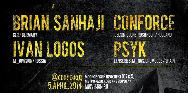 M_sessions, Петербург, 05.04.14