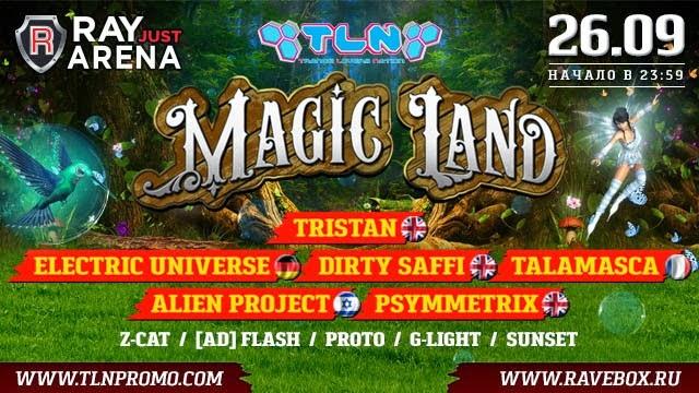 Magic Land, Москва, 26.09.14