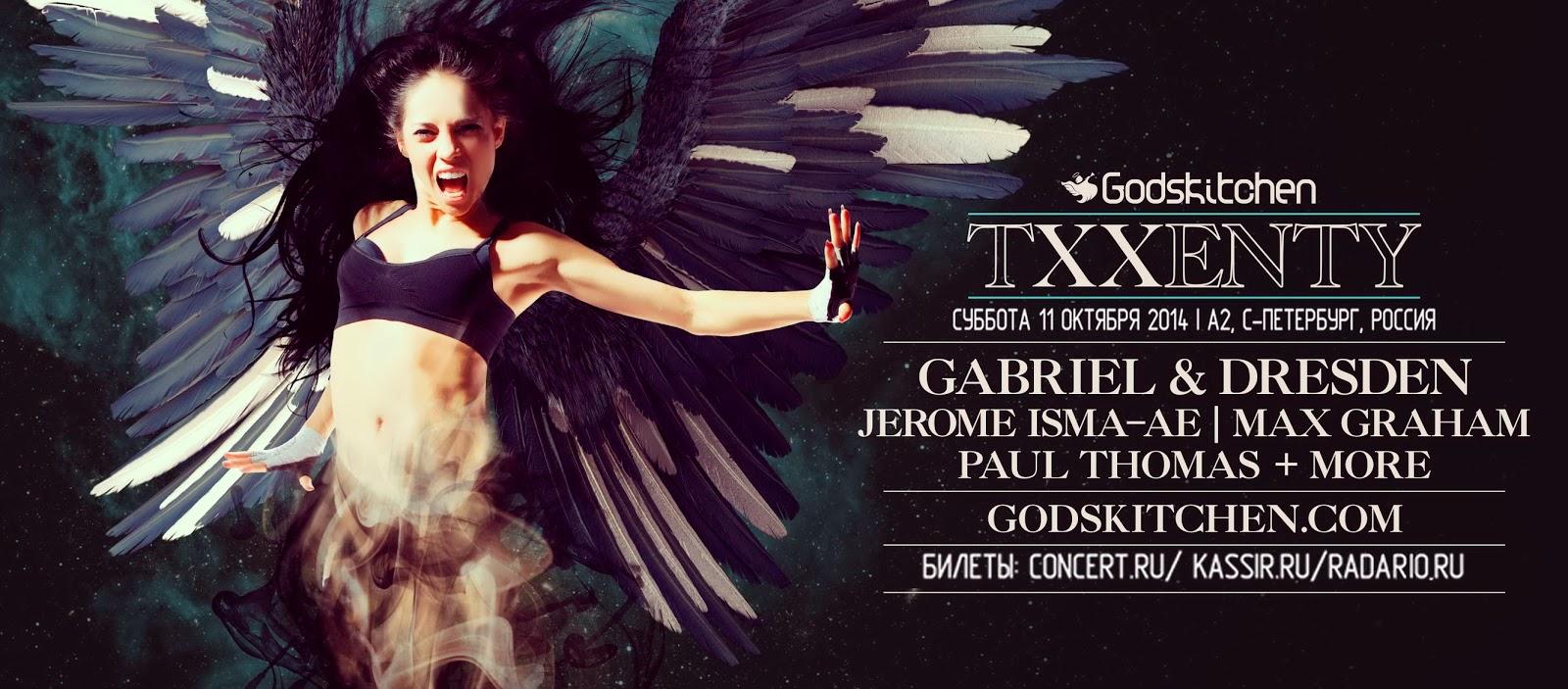 Godskitchen TXXENTY, Санкт-Петербург, 11.10.14 + Конкурс