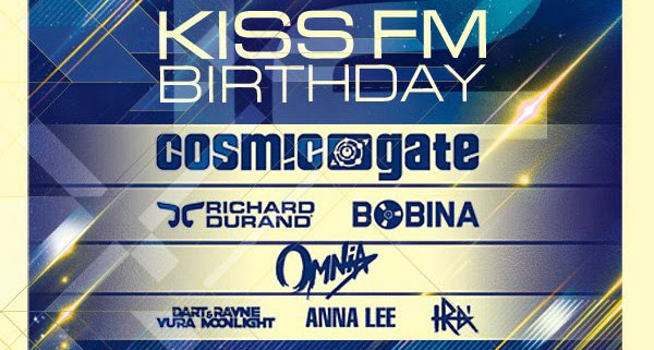 Kiss FM Birthday, Киев, 14.11.14