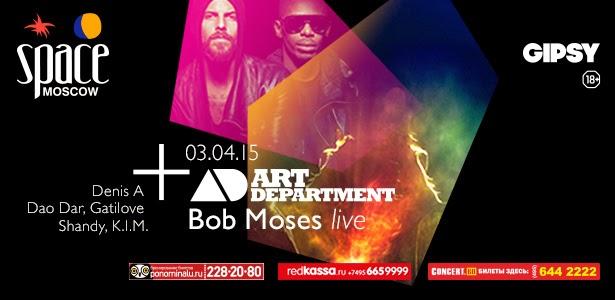 Art Department + Bob Moses, Москва, 03.04.15