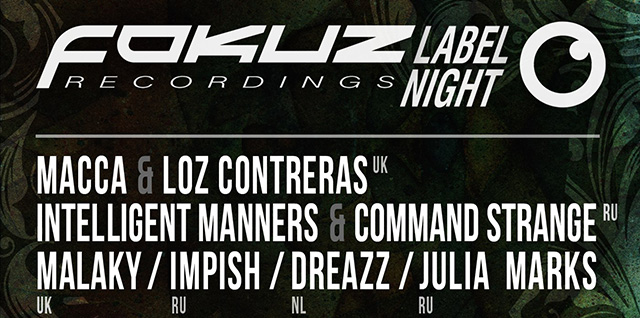 Fokuz Recordings Label Night, Москва, 03.10.15