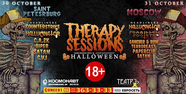 Therapy Sessions, Петербург и Москва, 30-31.10.15