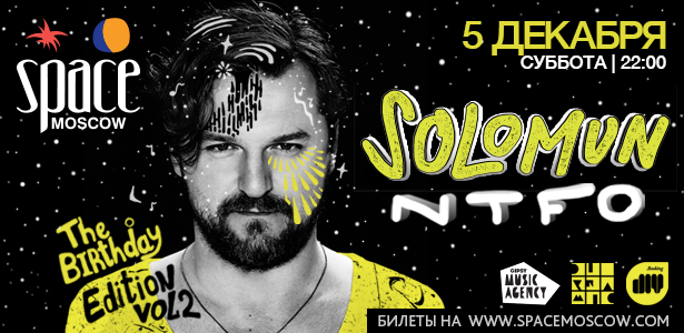 Solomun & NTFO @ Space Moscow, 05.12.15