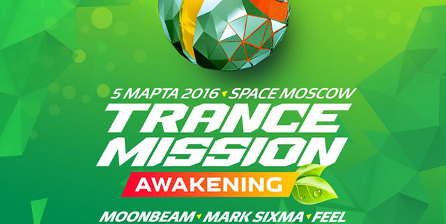 Trancemission, Москва, 05.03.16