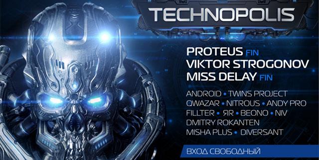 Technopolis, Москва, 26.12.15