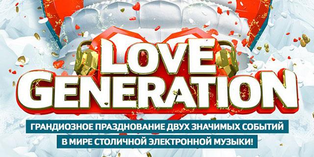 Love Generation, Москва, 13.02.16
