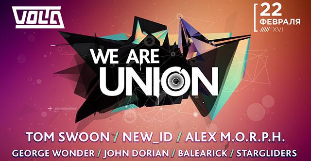 We Are Union, Москва, 22.02.16