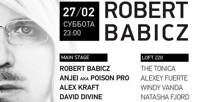 Robert Babicz, Москва, 27.02.16
