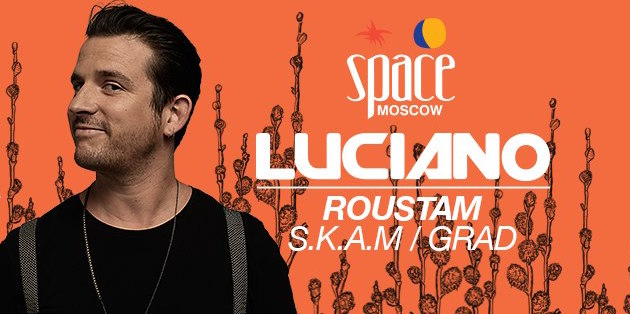 Luciano @ Space Moscow, 1.04.16