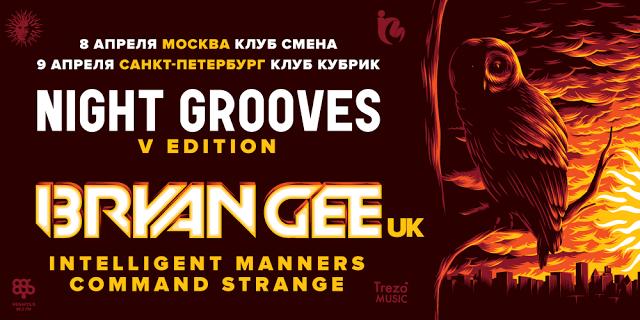 Bryan Gee @ Москва, Санкт-Петербург, 8-9.04.16