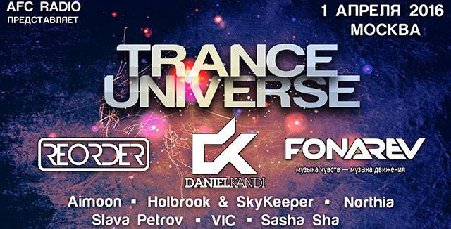 Trance Universe, Москва, 01.04.16