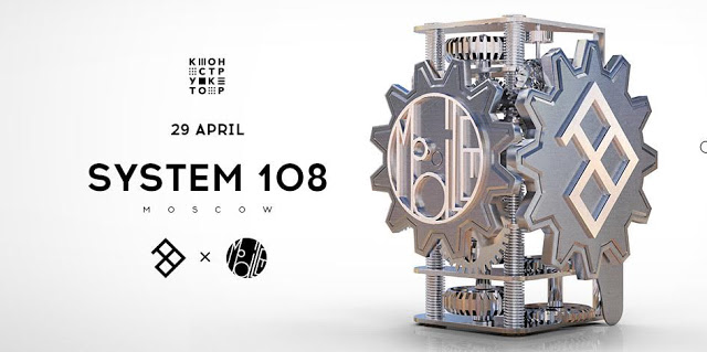 System108 x Mobilee @ Москва, 29.04.16
