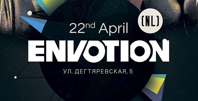 Envotion, Киев, 22.04.16 + Конкурс