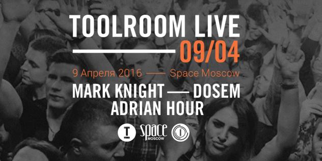 Toolroom Live, Москва, 9.04.16 + Конкурс