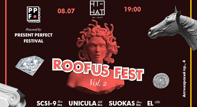 Roofus Fest, Петербург, 08.07.16
