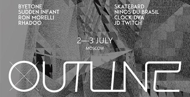 Outline, Москва, 02-03.07.16 - Отмена