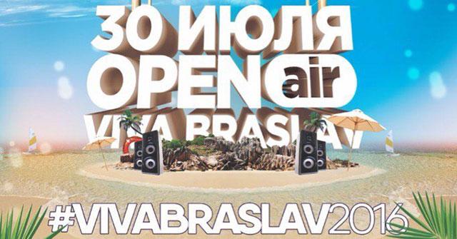 Viva Braslav, Браслав, 30.07.16