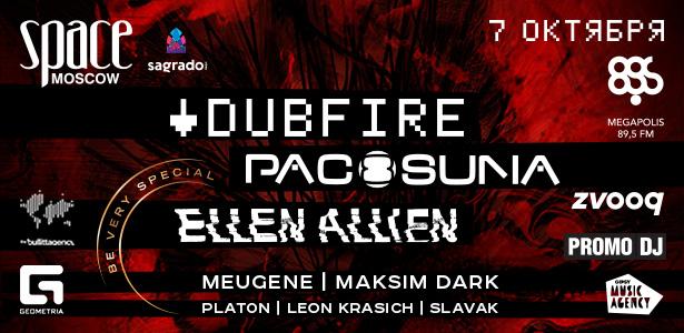 Dubfire, Paco Osuna, Ellen Allien @ Space Moscow, 7.10.16