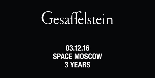 Gesaffelstein, Space Moscow 3 Years, 03.12.16