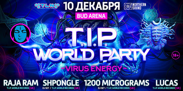 T.I.P. World Party, Москва, 10.12.16