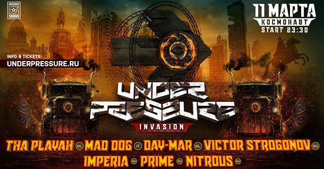 Under Pressure, Петербург, 11.03.17