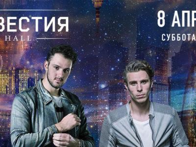 W&W, Москва, 08.04.17