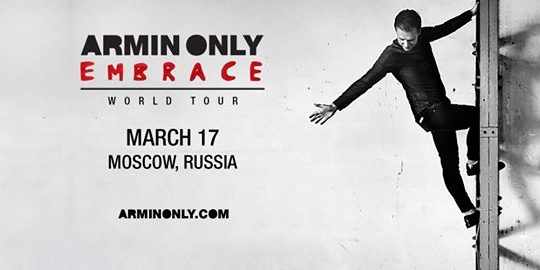 Armin Only Embrace Moscow