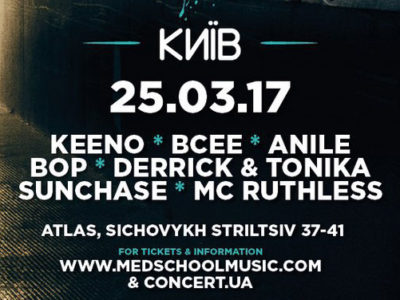 Med School Night, Киев, 25.03.17
