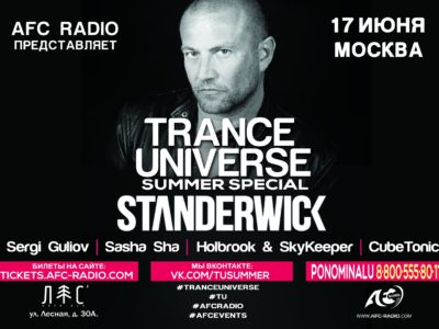 Trance Universe: Summer Special w/ Standerwick