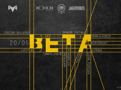 Beta, Санкт-Петербург, 20.05.2017