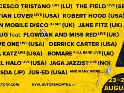 Brave! Factory Festival, Киев, 23-24.08.17