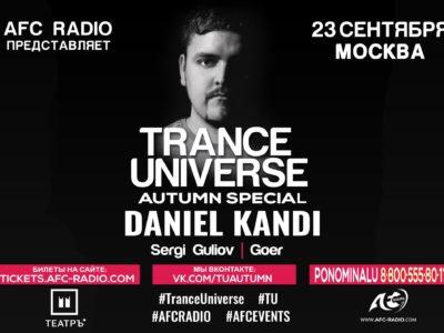 Daniel Kandi @ Trance Universe, Москва, 23.09.17 + Конкурс