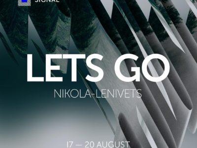 Signal, Никола-Ленивец, 17-20.08.17