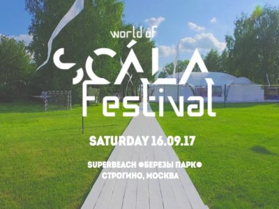 World of SCÁLA, Москва, 16.09.17