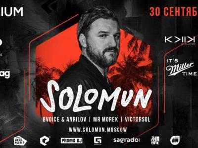 Solomun, Stadium, 30.09.17