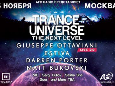 Trance Universe, Москва, 05.11.17