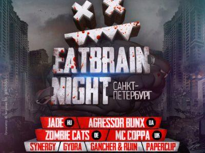 Eatbrain Night, Петербург, 07.10.17