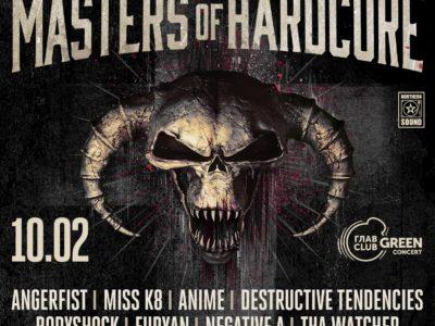 Masters of Hardcore, Москва, 10.02.18