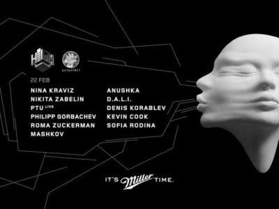 Hi, Nina! — Москва, 22.02.18